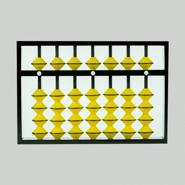 Great Abacus Wall Art Ideas - Wall Art Design - leftofcentrist.com